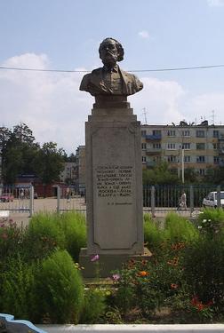 Бюст Циолковского