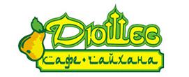 Кафе-чайхана Дюшес