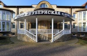 """Гостиница """"Губернская"""" калуга"""