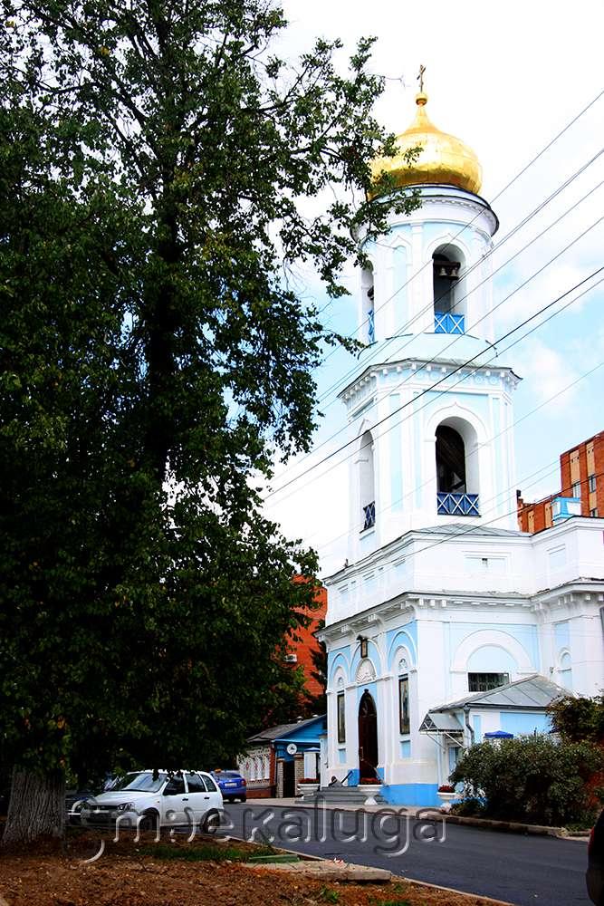 Церковь Никольская «на Козинке»