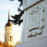 Обелиск в честь основания города калуга
