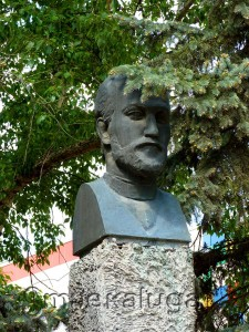 Бюст Баумана калуга