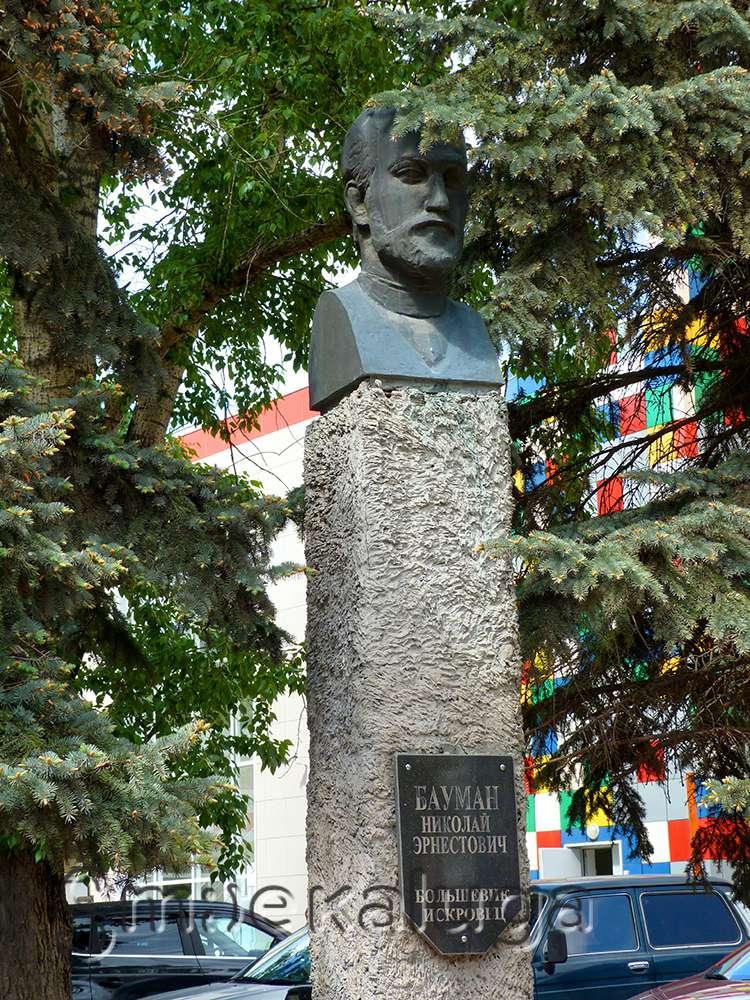 Памятник Бауману