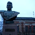 Памятник Карпову