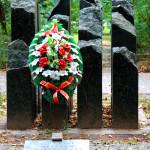 Памятник жертвам политических репрессий калуга