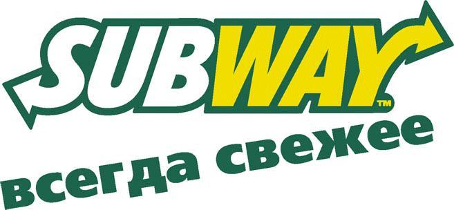 «Subway» Сеть ресторанов быстрого питания