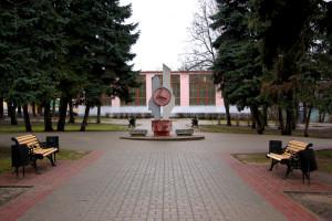 Сквер памяти жертв Чернобыля