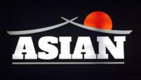 Суши-бар ASIAN
