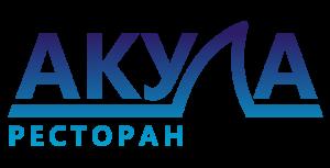 Ресторан Акула логотип