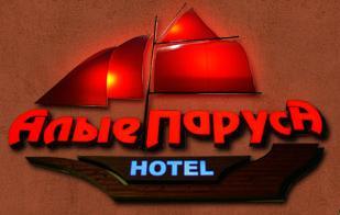 Ресторан в отеле Алые паруса