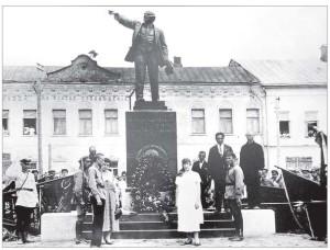 Открытие памятника Ленину калуга