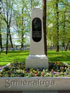 Барельеф-памятник Гоголю в калуге