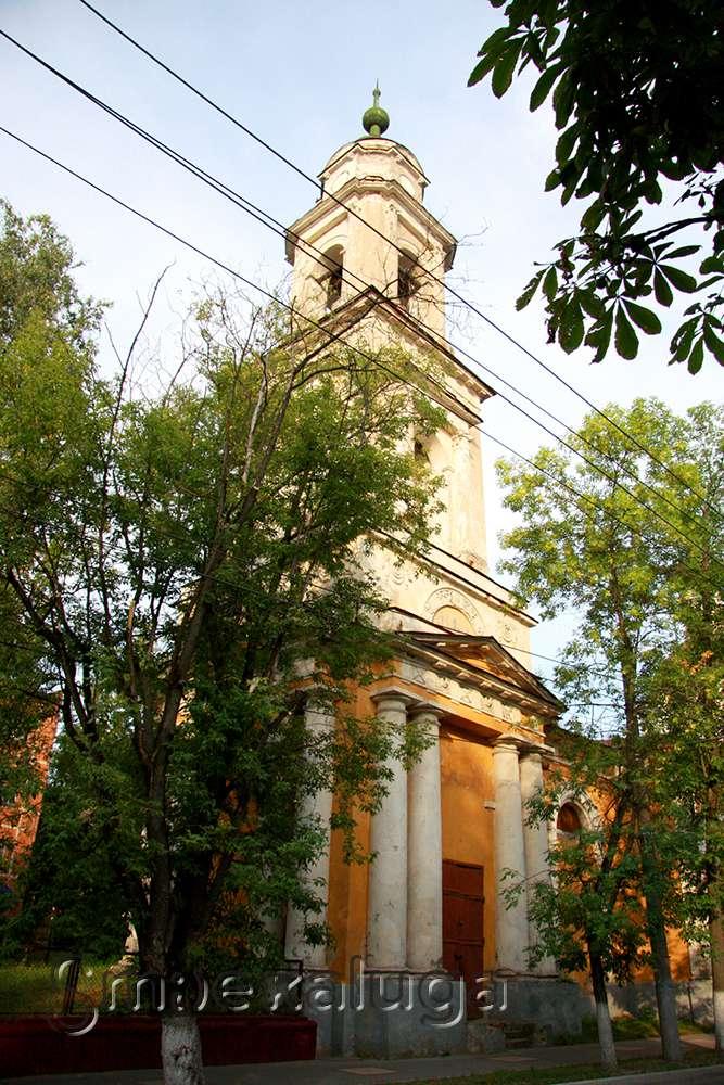 Церковь Богоявления