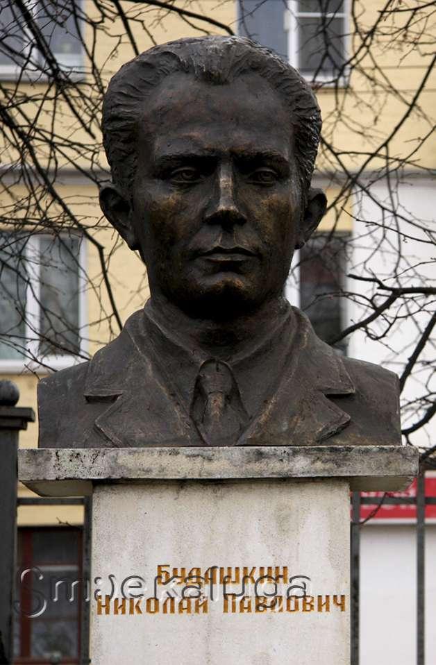 Памятник Будашкину