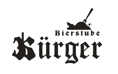 Пивной ресторан Бюргер