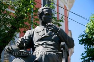 памятник чижевскому калуга