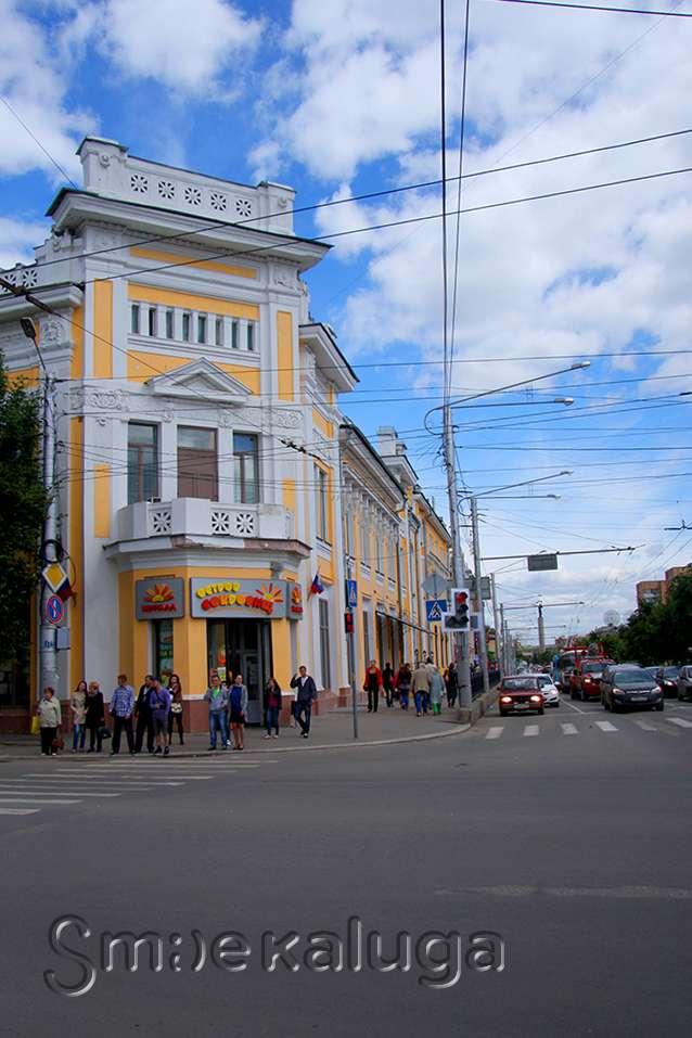 Дом с магазином купца П. С. Ракова