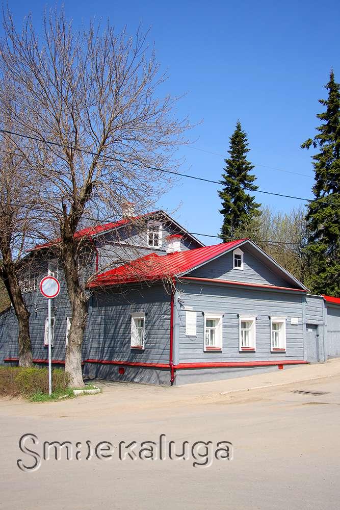 Мемориальный музей К. Э. Циолковского