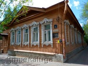 Дом, в котором жил Циолковский