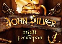 Ресторан и паб Джон Сильвер