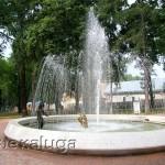 Фонтан в Городском парке культуры и отдыха калуга