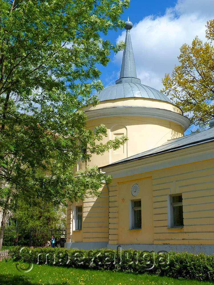 Ансамбль городской усадьбы Хлюстина и Дом Хлюстина (Хлюстинская больница)