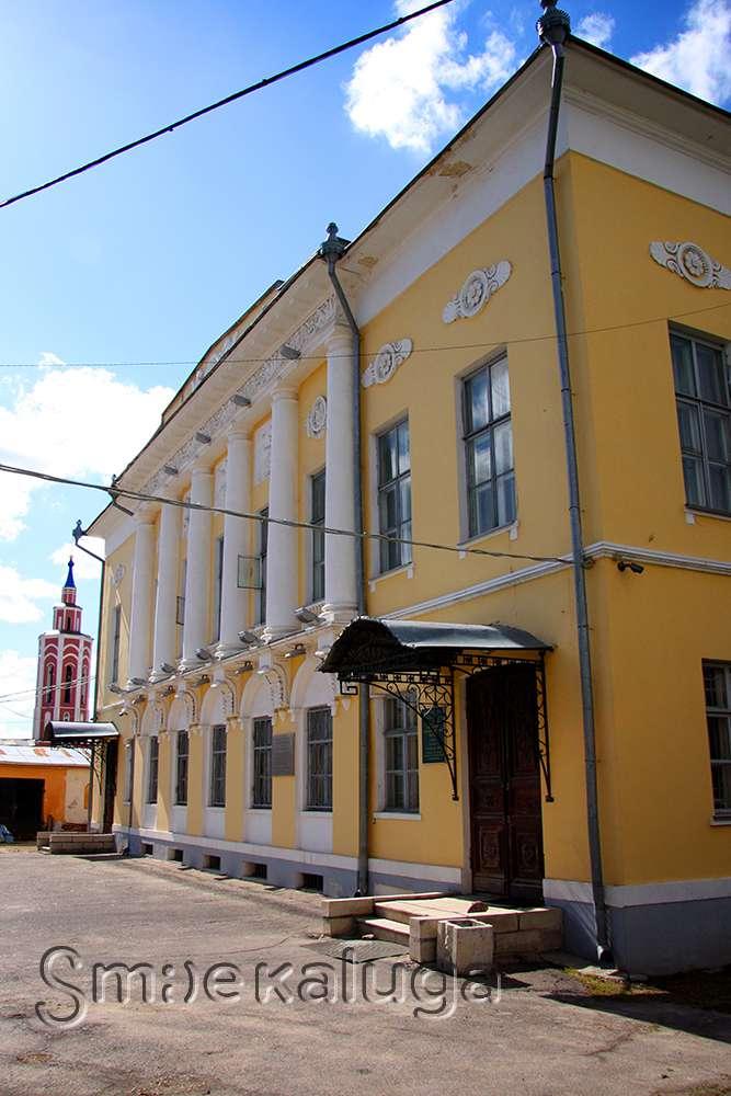Калужский музей изобразительных искусств (КМИИ)