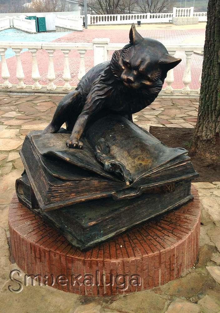 Скульптура Учёный кот
