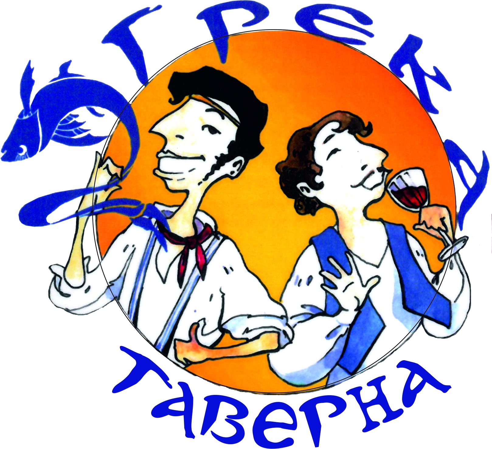 «2 грека» Таверна