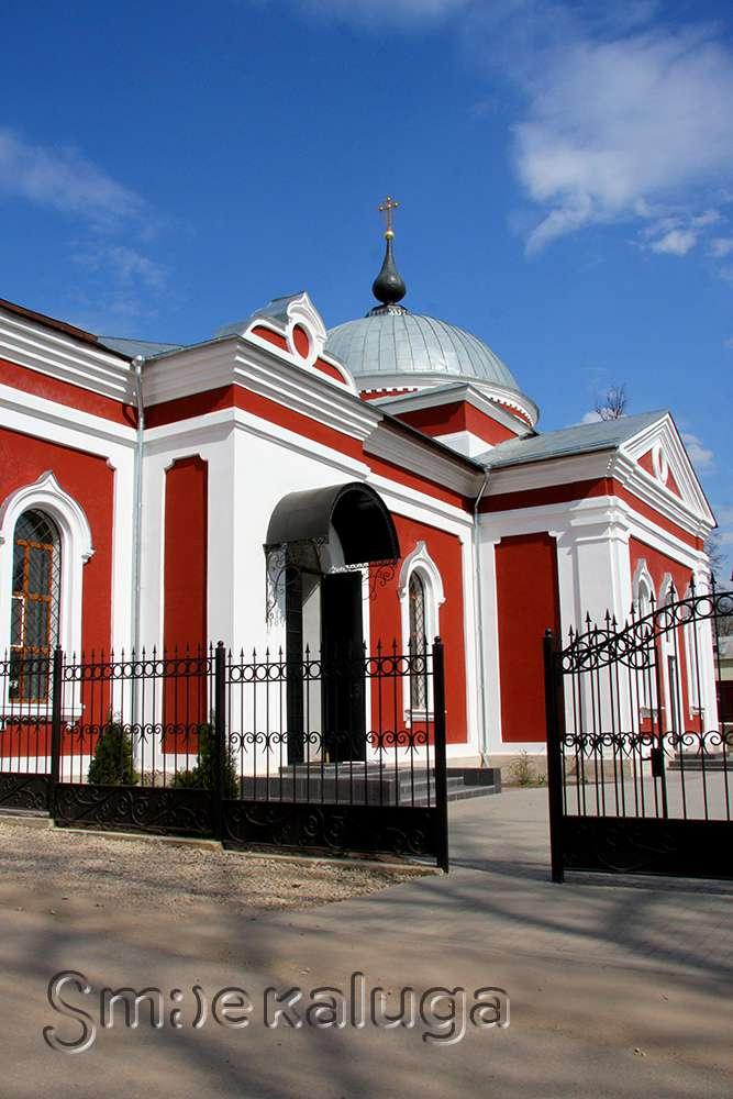 Церковь Малютинского приюта