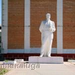 Памятник Маяковскому