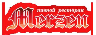 «Мерцен» Пивной ресторан