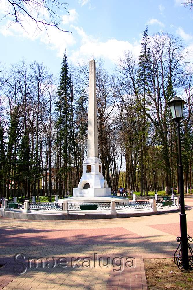 Обелиск на могиле К. Э. Циолковского