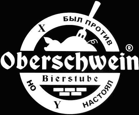 «Обершвайн» Паб