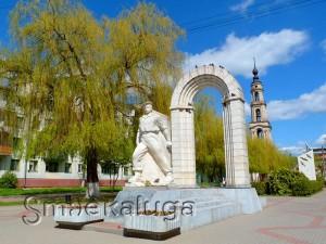 Памятник воинам-интернационалистам в калуге