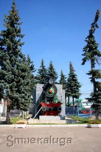 Памятник паровозу калуга