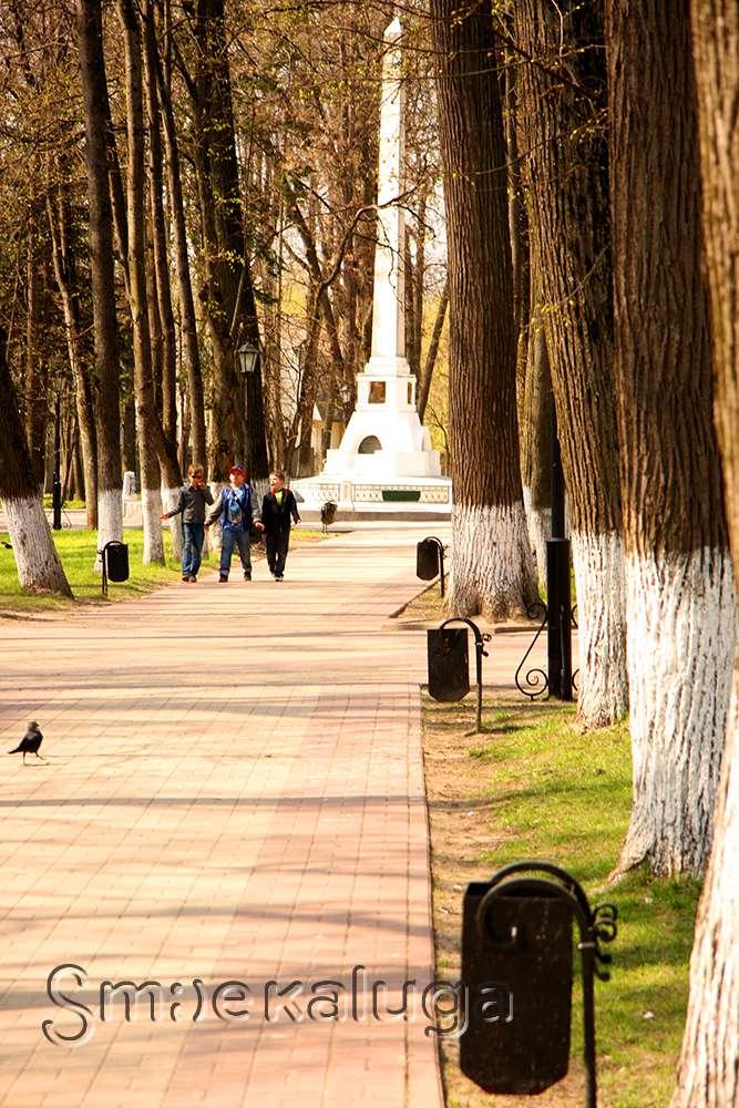 Парк им. К. Э. Циолковского