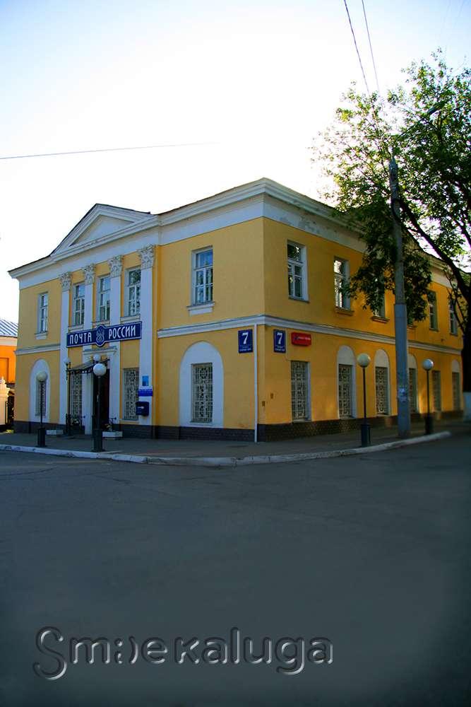 Комплекс почтовой станции конца XVIII — начала XIX века (здание почтамта)