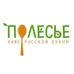 «Полесье» Кафе русской кухни
