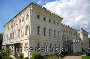 Музей-заповедник «Полотняный завод»