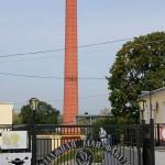 Бумажная фабрика калуга