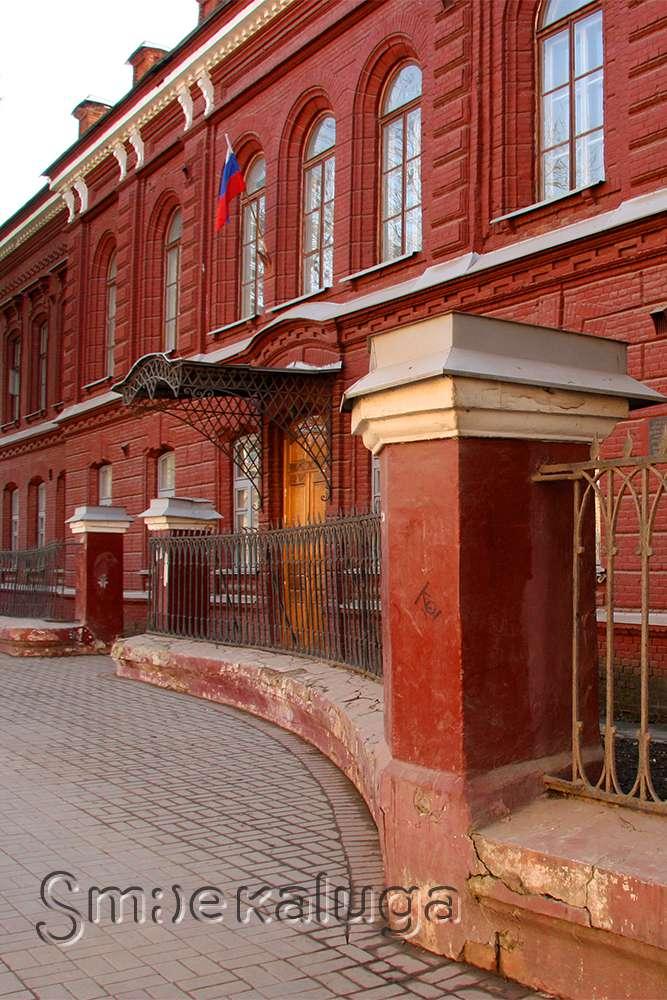 Здание, где в Женском епархиальном училище (1899-1918 годы) работал К.Э. Циолковский (лицей №9 им К. Э. Циолковского)