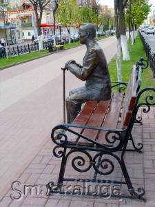 Скульптура ветерана в калуге