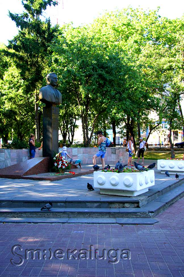Сквер им. А. Ф. Воронина