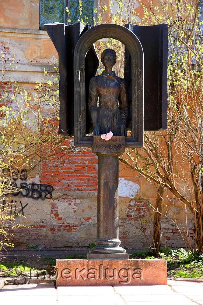 Памятник Софье Перовской