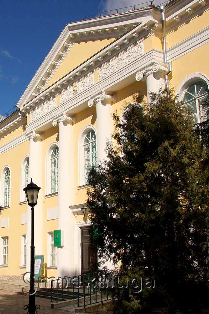 Здание КОМК им. С. И Танеева (концертный зал колледжа)
