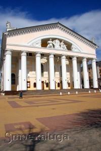 Калужский областной драматический театр калуга
