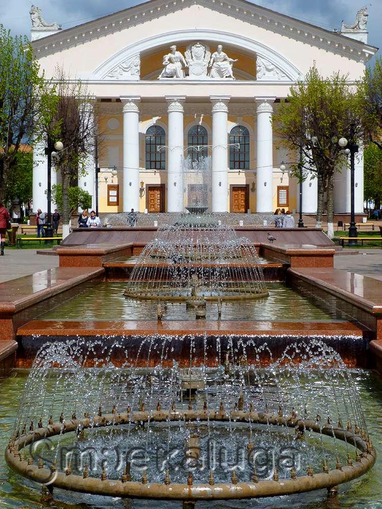 День театра в Калужском областном драматическом театре