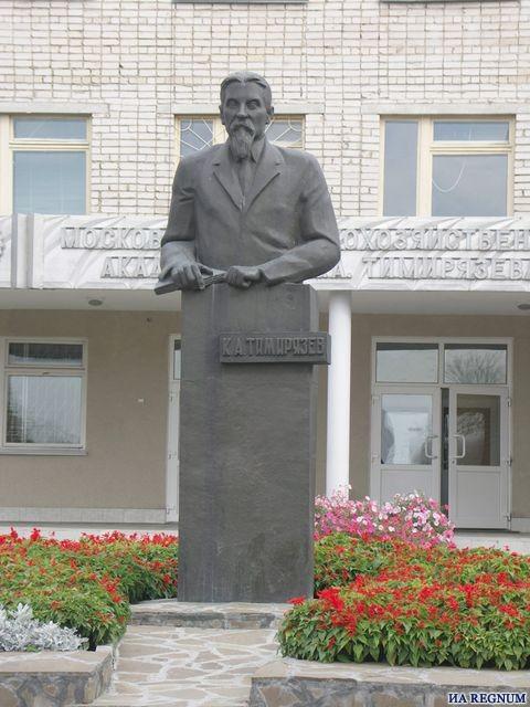 Памятник Тимирязеву