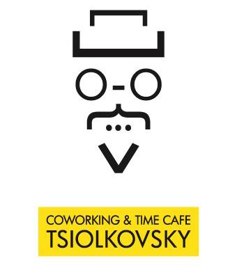 «Циолковский» Тайм-кафе